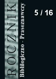 Zdjęcie okładki czasopisma pt. Rocznik Bibliograficzno - Prasoznawczy
